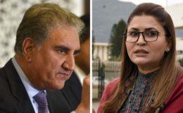 شاہ محمود اور شازیہ مری کے درمیان تلخ جملوں کا تبادلہ