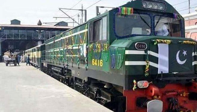 ریلوے نے فیض احمد فیض کے نام سے مسافر ٹرین کا افتتاح کر دیا