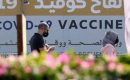 یو اے ای: کووِڈ-19 کے یومیہ کیسوں میں اضافہ؛ لوگوں کو ماسک پہننے اور ویکسین لگوانے کی ہدایت