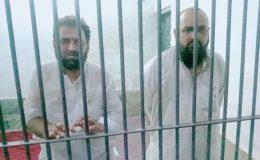 جائیداد میں حصہ مانگنے پر والدہ اور بہن پر تشدد کرنے والے بیٹے گرفتار