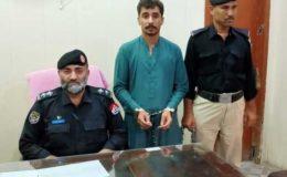 پشاور میں 20 سالہ لڑکی پر تیزاب پھینکنے والا ملزم گرفتار