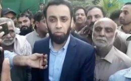 مسلم لیگ ن کے رہنما عطاء تارڑ کی ضمانت منظور