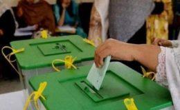 آزاد کشمیر الیکشن: مختلف مقامات پر فائرنگ اور تصادم، پولنگ کا عمل متاثر