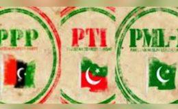 اے جے کے الیکشن، پی ٹی آئی، پی پی اور ن لیگ ایک ایک نشست پر کامیاب، غیرحتمی و غیرسرکاری نتیجہ
