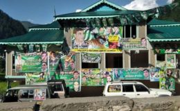 آزاد کشمیر میں انتخابات کل ہوں گے، 33 حلقوں میں 12 بڑے مقابلے متوقع