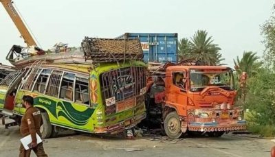 Bus and Truck Collision