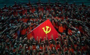 چینی کمیونسٹ پارٹی کا 100 سالہ جشن