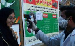 پنجاب میں مزید 24 شہریوں میں ڈیلٹا وائرس کی تصدیق