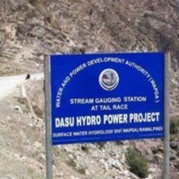 Dasu Project