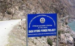 داسو واقعہ: چینی کمپنی کی جانب سے پاکستانی ملازمین کو نکالنے کا فیصلہ واپس