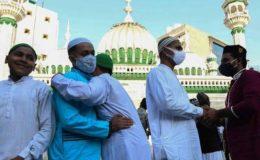 خیبرپختونخوا حکومت نے عید الاضحیٰ کی تعطیلات کا اعلان کر دیا