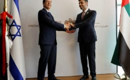 اسرائیل: تل ابیب میں متحدہ عرب امارات کے سفارت خانے کا باضابطہ افتتاح
