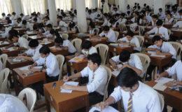 لاہور: دسویں جماعت کے امتحانات کی تاریخ کا اعلان ہو گیا