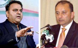 آزاد کشمیر الیکشن: مصدق ملک نے فواد چوہدری کا دعویٰ مسترد کر دیا