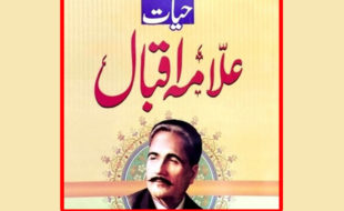 کتاب :حیات اقبال