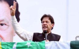 وزیراعظم کا آزاد کشمیر میں انتخابی جلسے سے خطاب، نام لیے بغیر نواز شریف پر تنقید