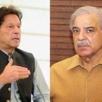 Imran Khan and Shahbaz Sharif