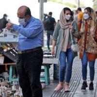Iran Corona Cases