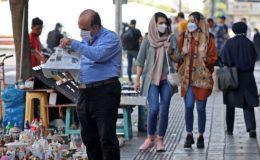 ایران: تہران میں کووِڈ-19 کے کیسوں میں اضافے کے بعد سرکاری دفاتر اور بنک بند