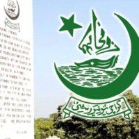 Jamia Karachi