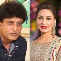 Khalil-ur-Rehman and Reema
