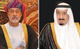 عمان کے فرمانروا اور خادم الحرمین الشریفین کے درمیان ٹیلی فون پر بات چیت