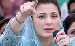 پاکستان میں جس کو غدار کا لقب دیا وہ ا تنا ہی وفادار ہے، مریم نواز