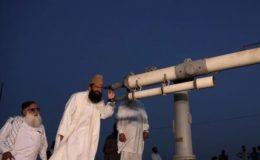 ذی الحج کا چاند نظر نہیں آیا، عید 21 جولائی کو ہو گی
