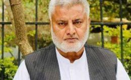 اثاثہ جات کیس؛ مولانا فضل الرحمان کے قریبی ساتھی موسی خان بلوچ کی ضمانت منظور