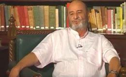 سابق گورنر اور وزیراعلیٰ سندھ ممتاز بھٹو انتقال کر گئے