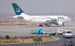پی آئی اے کا بیرون ملک پھنسے پاکستانیوں کی واپسی کے لئے بڑے آپریشن کا اعلان