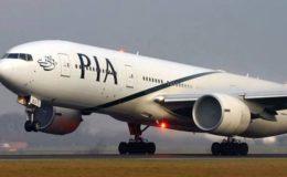 لینڈنگ اوقات کی خلاف ورزی پر پی آئی اے سے وضاحت طلب