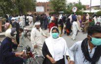 پاکستان میں کورونا سے مزید 32 افراد انتقال کر گئے
