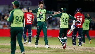 Pakistan vs England