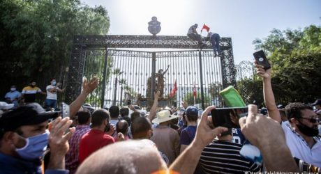 تیونس میں فوری طور پر نئی حکومت قائم کی جائے، فرانس