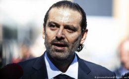 لبنان: سیاسی بحران مزید سنگین، حریری حکومت سازی سے دستبردار