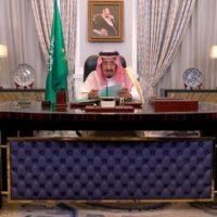 Shah Salman bin Abdul Aziz