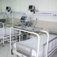 Suraya Azeem Hospital