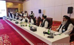 افغان حکومت اور طالبان امن مذاکرات جاری رکھنے پر متفق