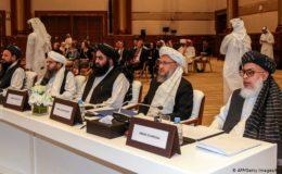 افغانستان: آج دوحہ میں مذاکرات شروع، اسلام آباد کانفرنس ملتوی