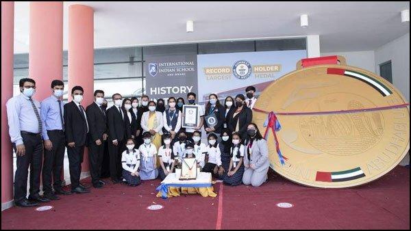 دنیا کا سب سے بڑا میڈل؛ اماراتی اسکول نے عالمی ریکارڈ بنا دیا