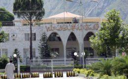 آزاد کشمیر: علما، ٹیکنوکریٹ اور اوورسیز کشمیریوں کی نشست پر پولنگ آج ہو گی