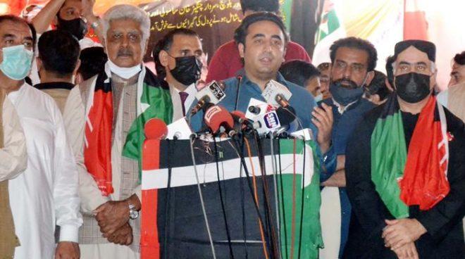 پیپلز پارٹی بلوچستان سمیت پورے ملک میں حکومت بنائے گی، بلاول کا دعویٰ