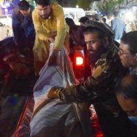 Kabul Airport Suicide Attack