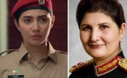 سوشل میڈیا صارفین کا نگار جوہر کے کردار کیلئے ماہرہ خان کو کاسٹ کرنے پر اعتراض