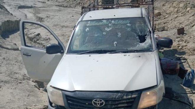 بلوچستان میں سکیورٹی فورسز کی گاڑی پر دہشتگرد حملہ، کیپٹن شہید