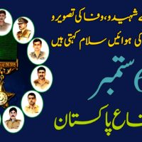 6th September Defense Day of Pakistan