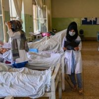 Afghanistan Hospital
