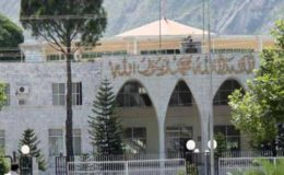 سید علی گیلانی کا انتقال: آزاد کشمیر میں 3 روزہ سوگ کا اعلان