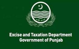 پنجاب حکومت نے پراپرٹی ٹیکس ادائیگی میں رعایت ختم کرنے کا فیصلہ واپس لے لیا